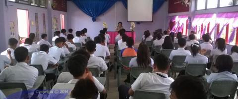 ปฐมนิเทศนักศึกษาฝึกงาน ภาคเรียนที่ 1/2557