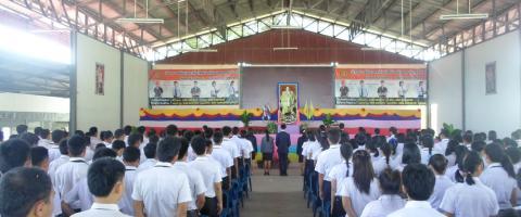 วันพ่อแห่งชาติ ปีการศึกษา 2557