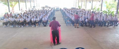 พิธีไหว้ครู ประจำปีการศึกษา 2558