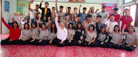 โครงการอบรมสมาธินักเรียน นักศึกษา 2562