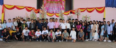 ผ้าป่าศิษย์เก่ารักไทย สิรินธร ปี 2562